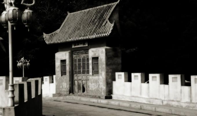 Zuhai, China