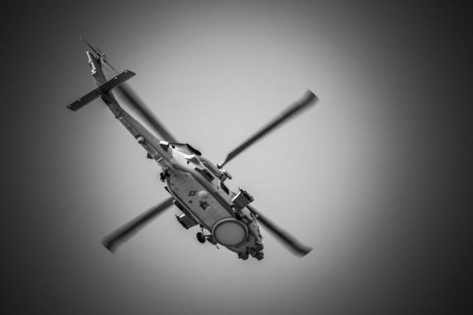 Nacy Chopper